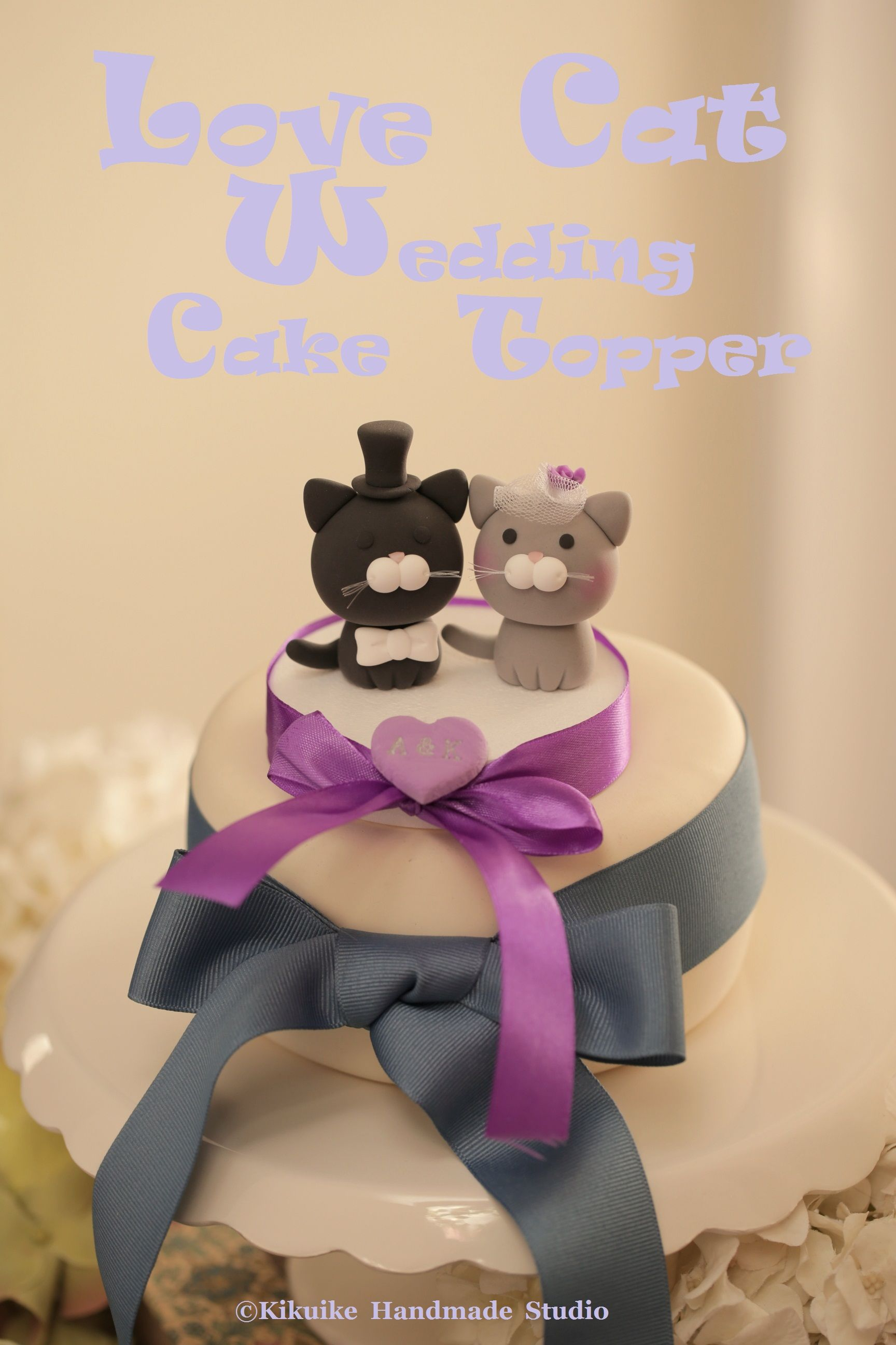 cat and kitty Wedding Cake Topper for the couple only