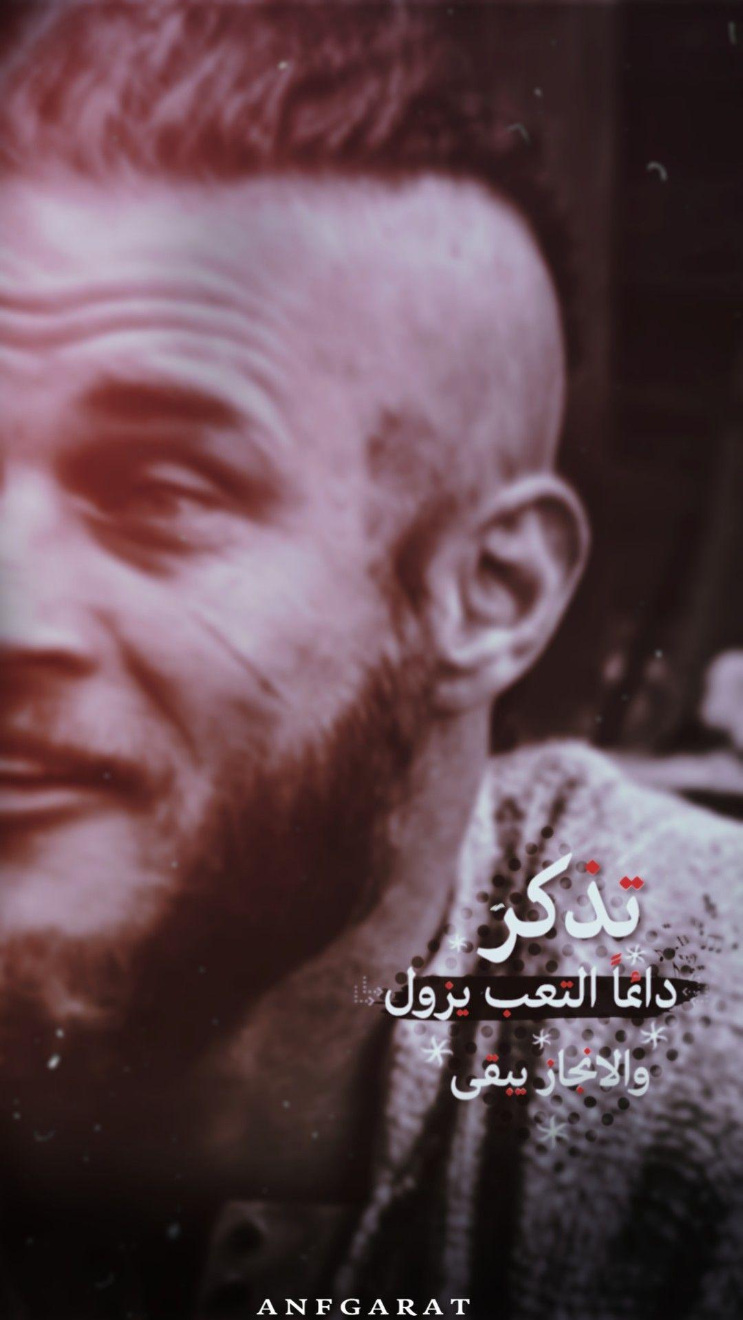 رمزيات صور العراق كتابات خواطر حكم صخام الصخمكم راكنر راگنر تابعني فولو Photo Movie Posters Poster