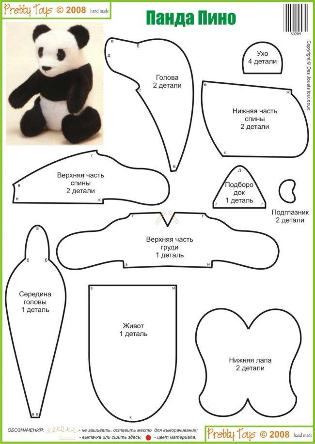 Patrón para hacer un Oso Panda | Sewing ideas | Pinterest | Oso ...