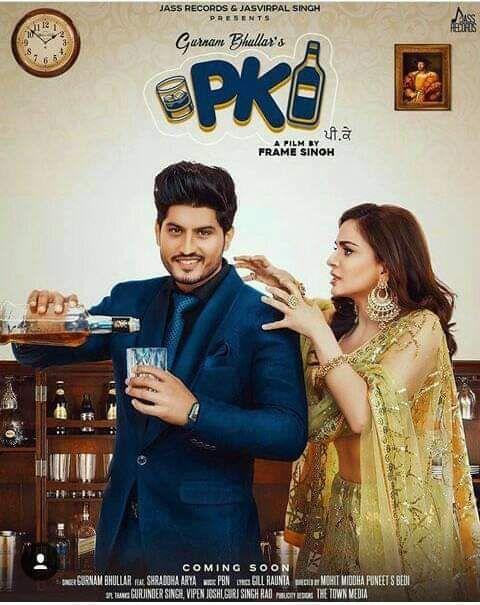 Pk Gurnam Bhullar Mp3 Song Download Riskyjatt Com Mp3 Song Bollywood Music Videos Songs