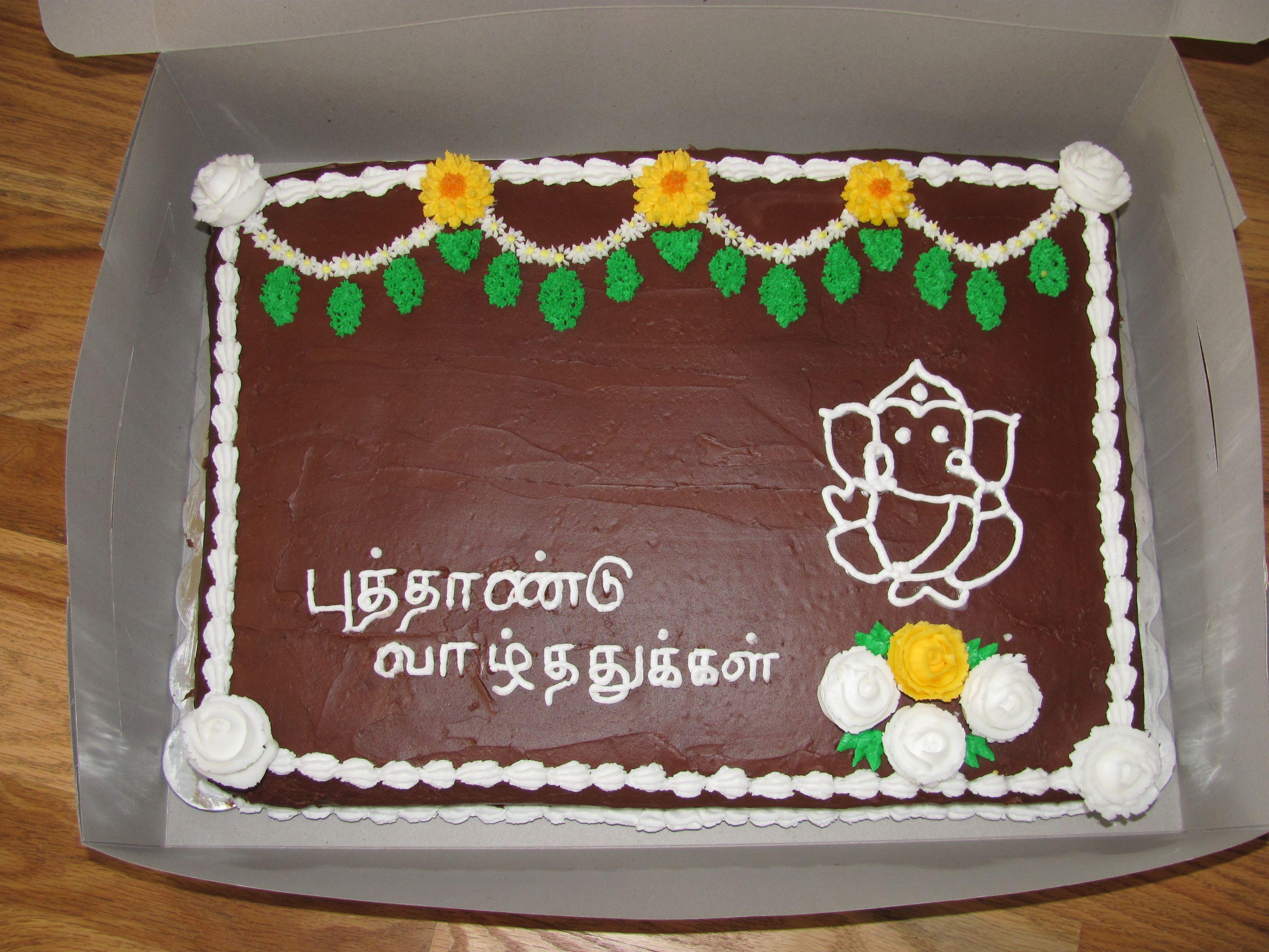 Tamil New Year Ganesha Cake Cake creations, Cake, Desserts