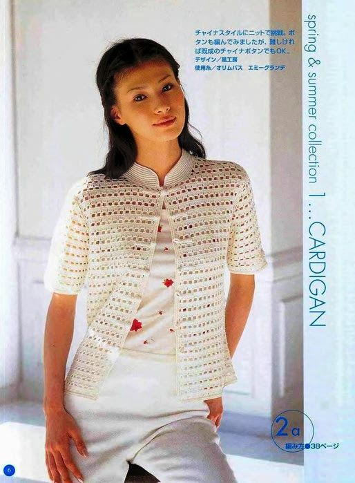Chaqueta Mao o cuello Abuelo Patron - Patrones Crochet   Chalecos ...