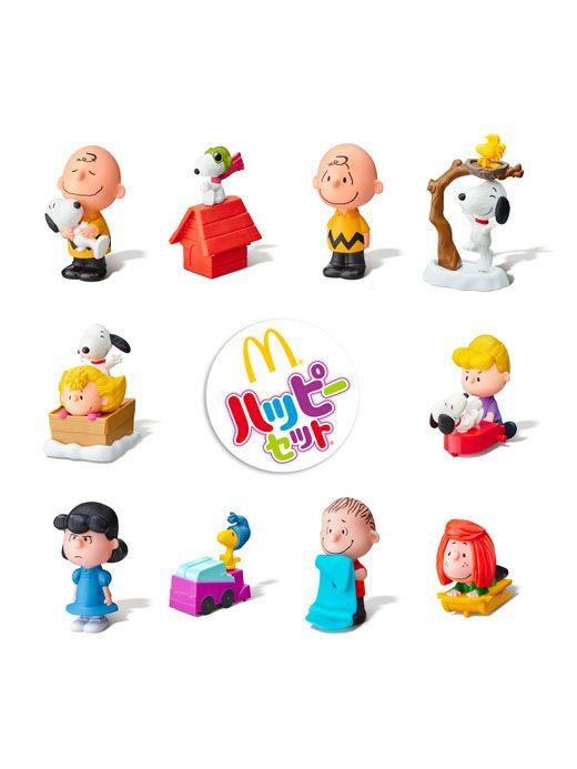 1 of 2 Types PSL Peanuts SNOOPY in GINZA 2020 Original Mascot mini Plush JPN