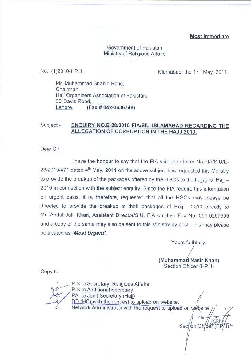 Doc Objection Letter Sample For Job Noc  No Objection Certificate For Passport