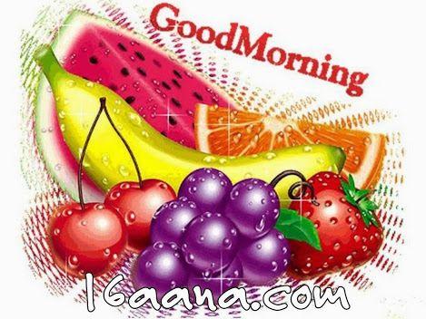 Happy Tuesday Morning!