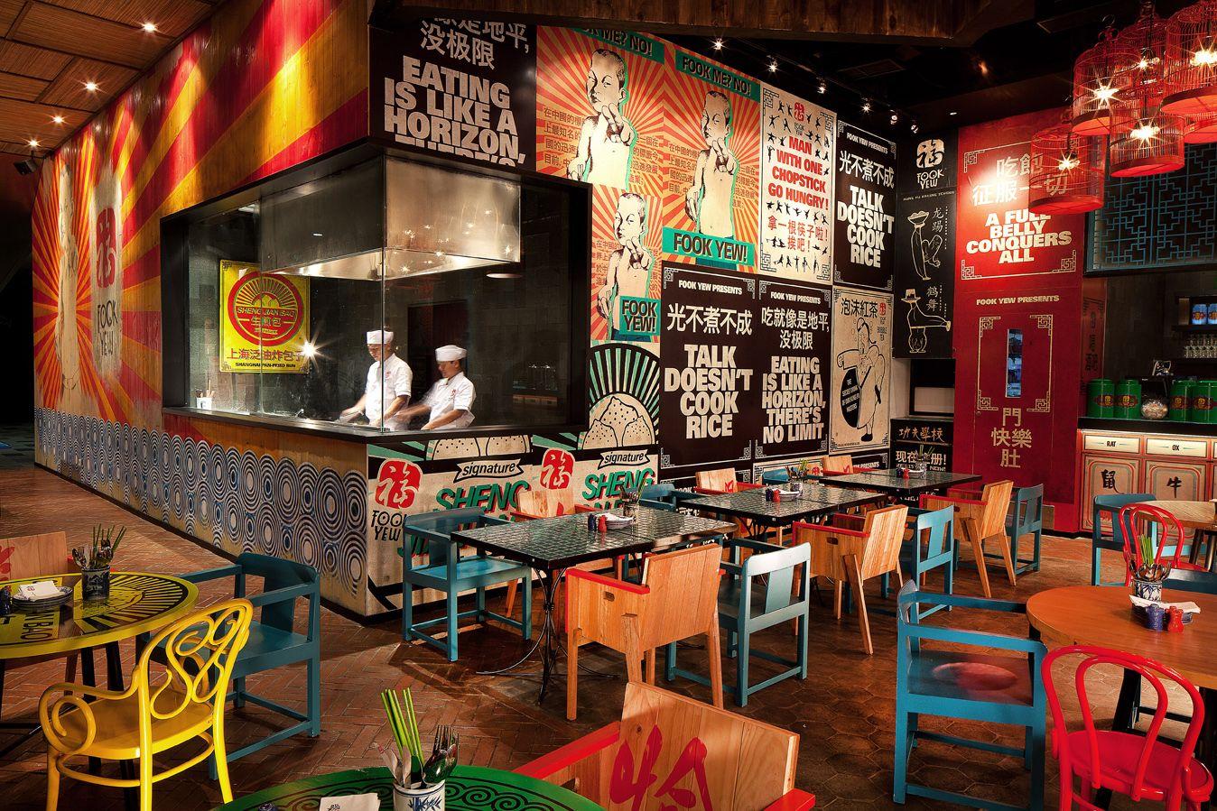 Fook yew bar restaurant design mexican