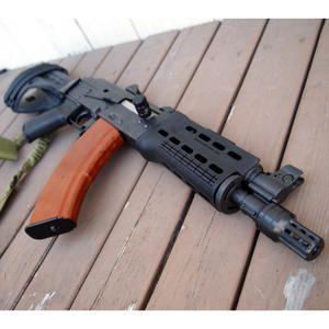 Image result for npap m92 Manticore Arms handguard | AK47