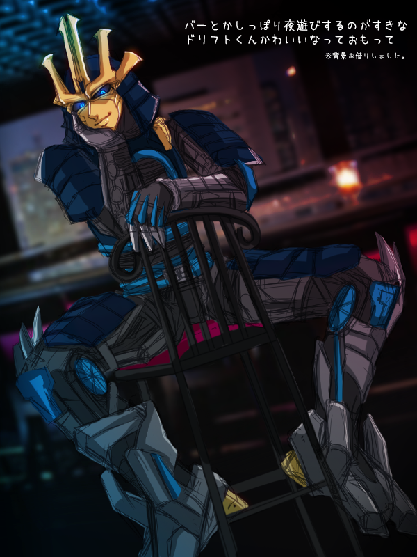 Drift, one of my favorite Autobots from Transformers