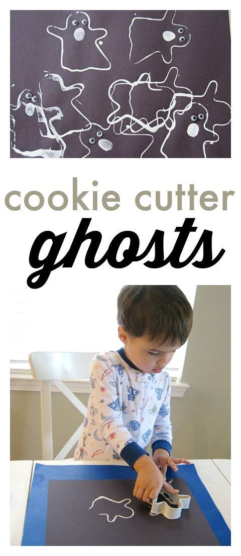 Easy Halloween Craft - Cookie Cutter Ghosts - No Time For Flash Cards