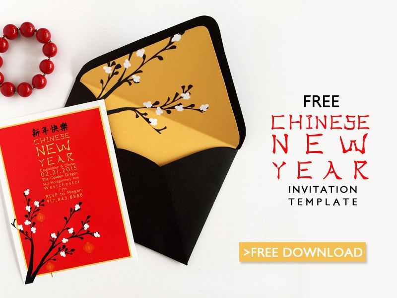 Free Chinese New Year DIY invitation Download \ Print GIFTS - free invitation download