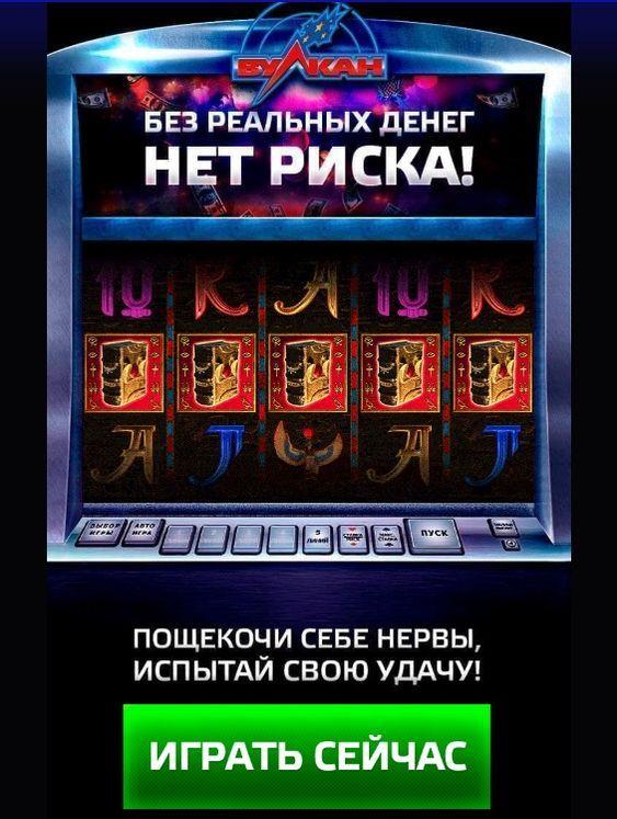 автоматы игровые лучшие