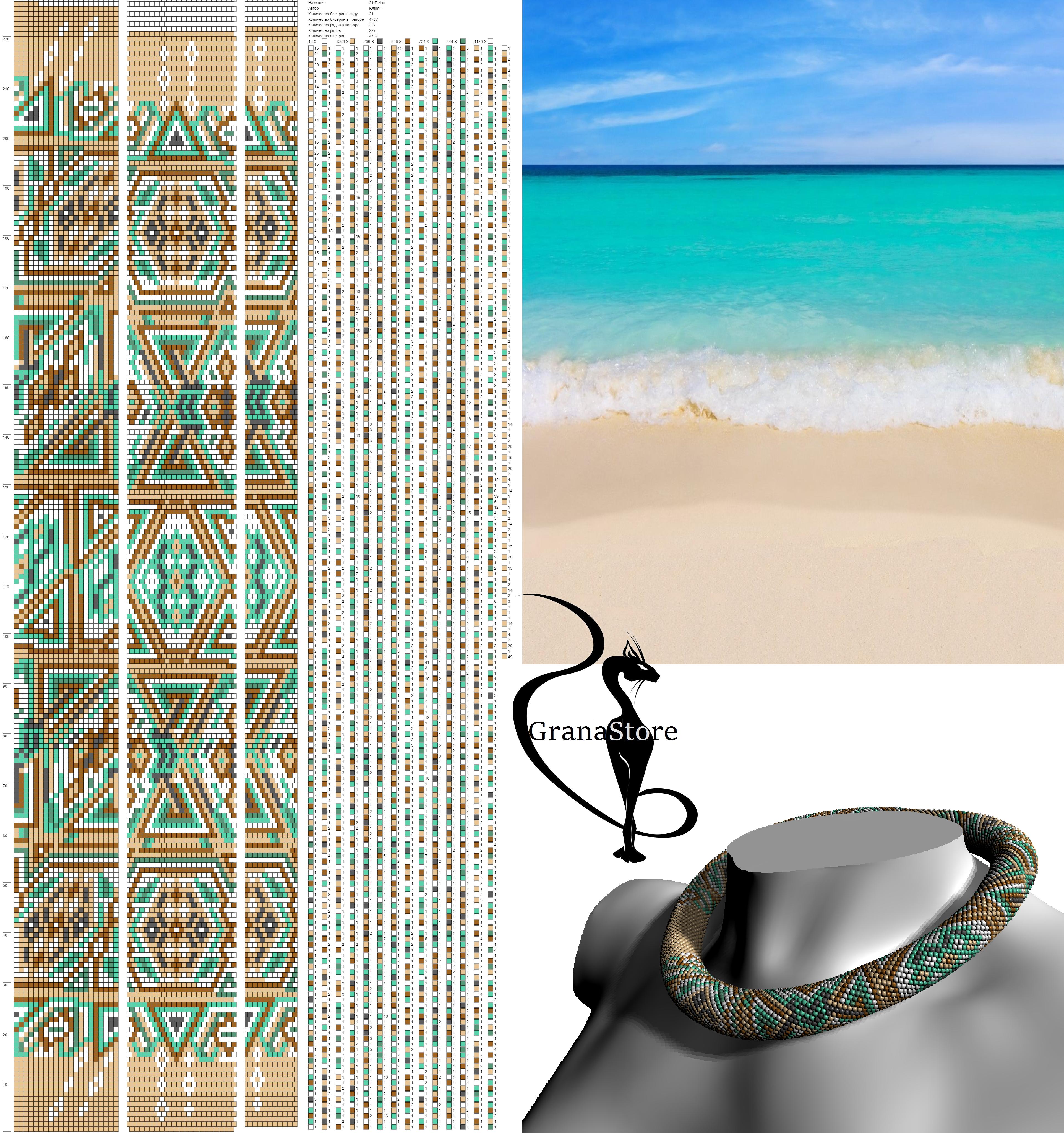 Pin de Jola Kamieńska en Bead crochet | Pinterest | Tríptico ...