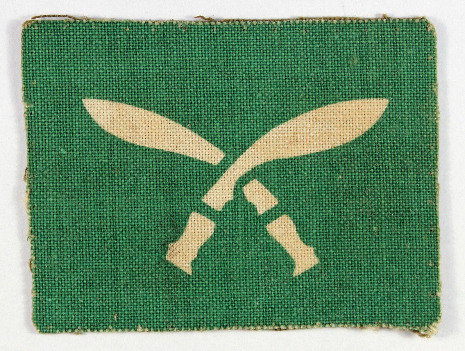 17th Gurkha Division