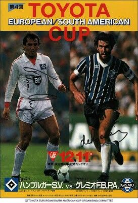 Gremio 2 Hamburg SV 1 in Dec 1983 in Tokyo. Programme cover for the Intercontinental Cup.