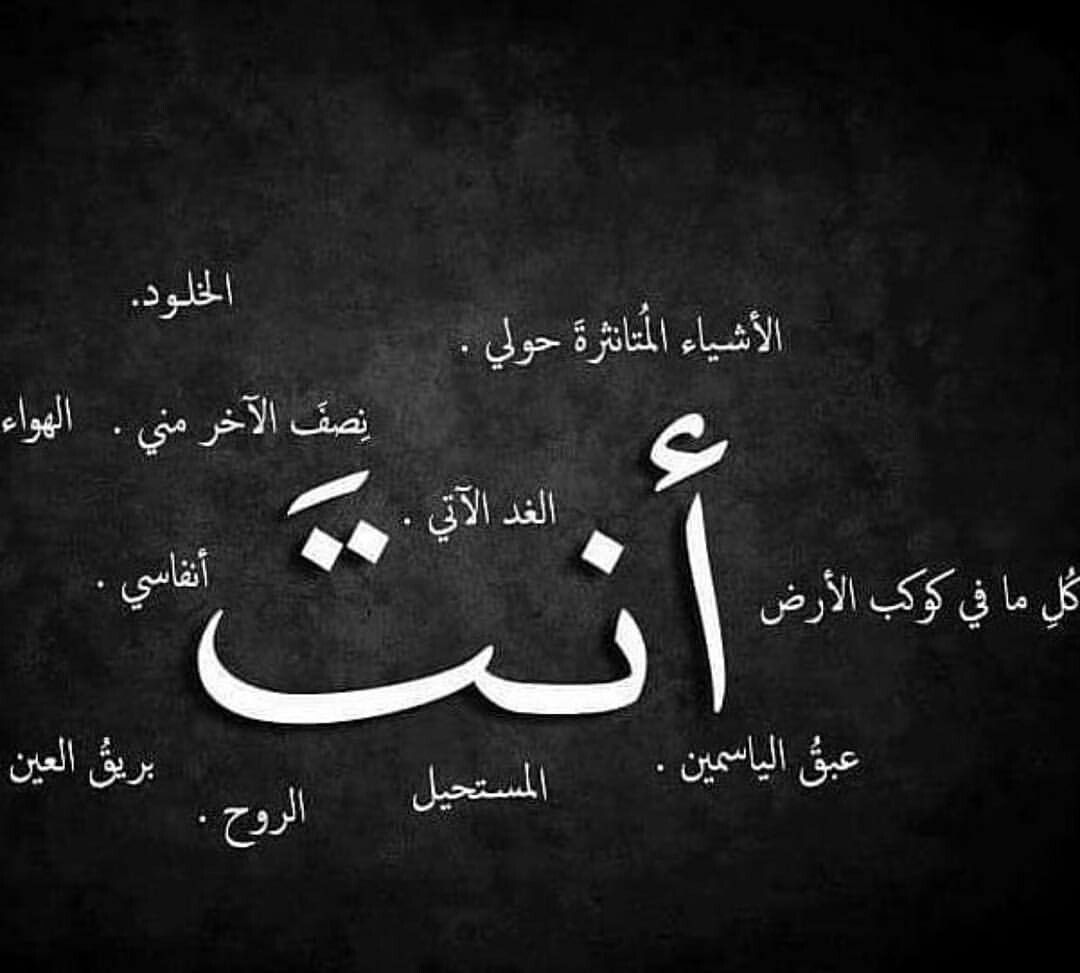 это любимый на арабском картинки кажется