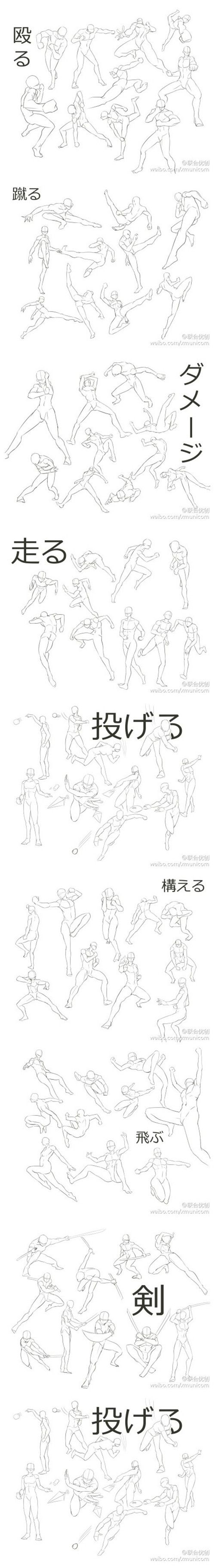 Pin de Jeovana en Cuerpos y poses | Pinterest | Anatomía, Bocetos y ...