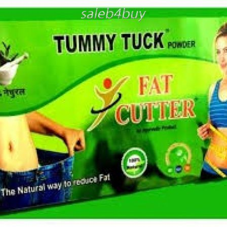 Tummy Fat Cutter in Arifwala for oder dial Now 03007986016 in Fitness on Saleb4buy Classified
