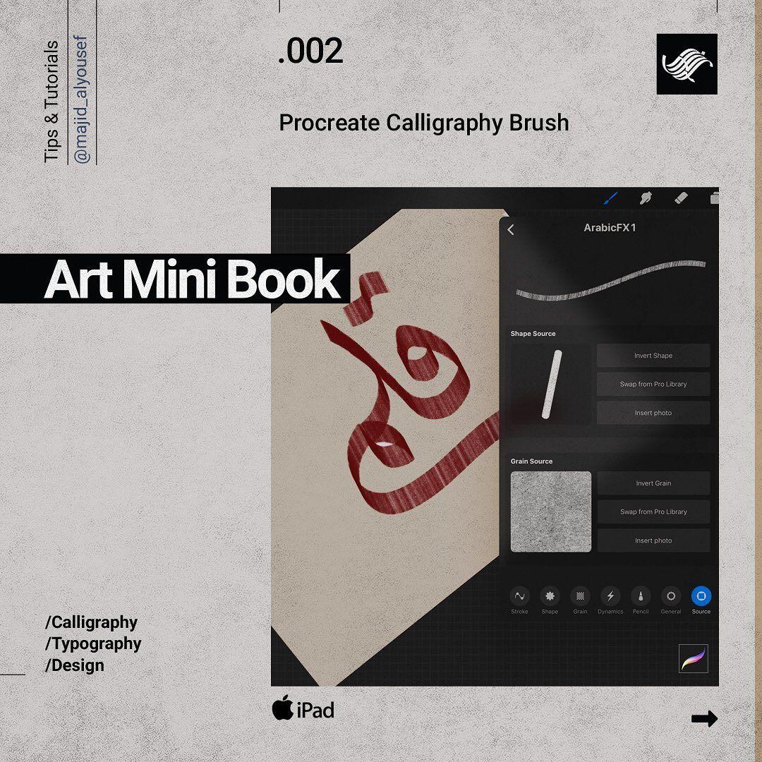 طريقة عمل فرشاة الخط العربي في برنامج بروكريت على الآيباد الخط العربي Arabic Calligraphy Brush On Ip Brush Calligraphy Procreate Calligraphy Typography Design