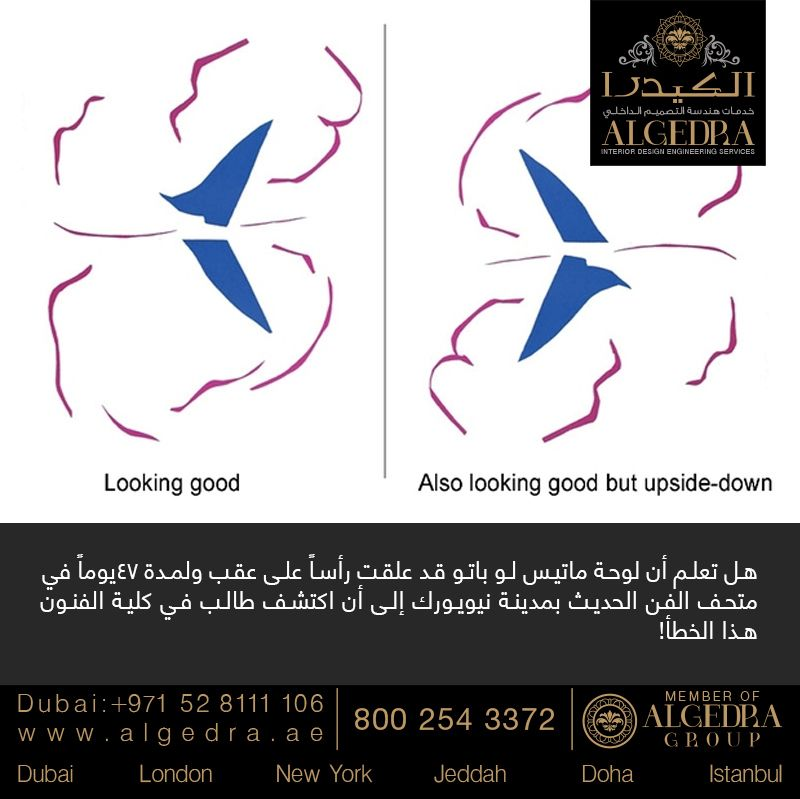 Interior Design Company In Dubai Interior Design Dubai Interior Design Companies Luxury Interior Design