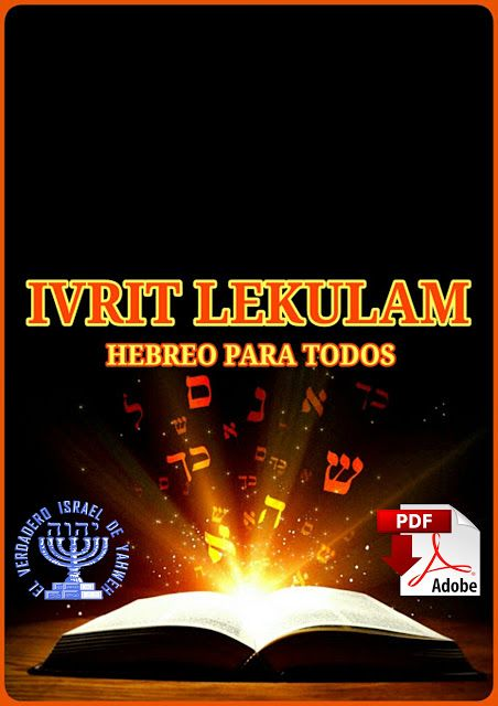 Ivrit Lekulam Hebreo Para Todos Pdf Faith Torah Movie Posters