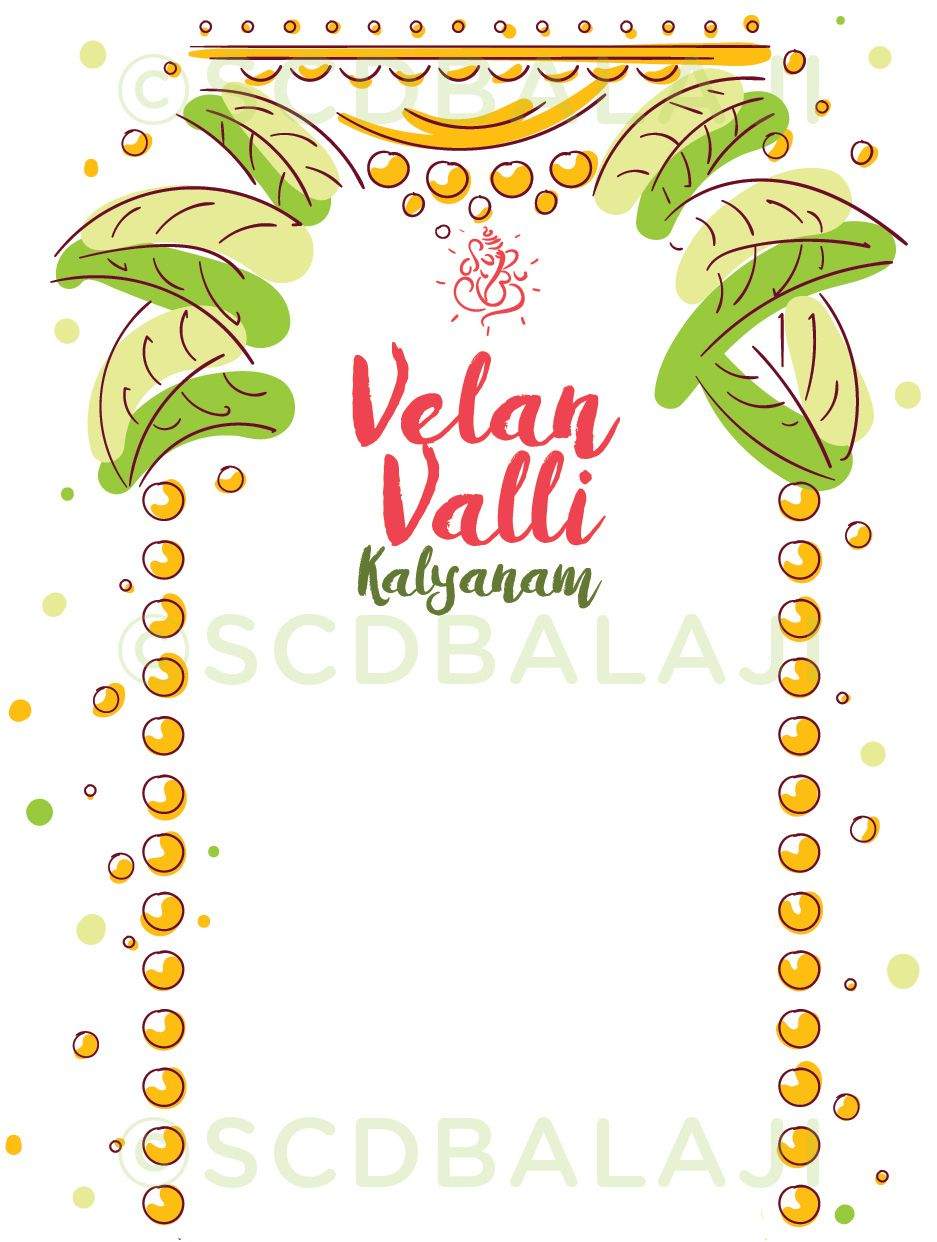 South Indian Tamil Wedding Invitation Design And Illustration By SCD Balaji Illustrator Explore