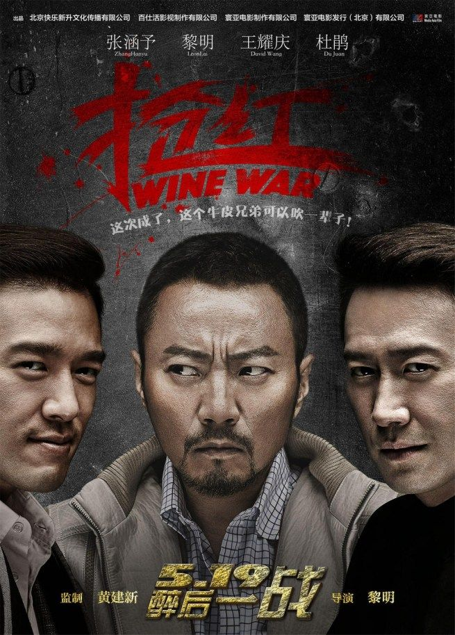 Download Film Buppah Rahtree Subtitle Indonesia Biginstmank
