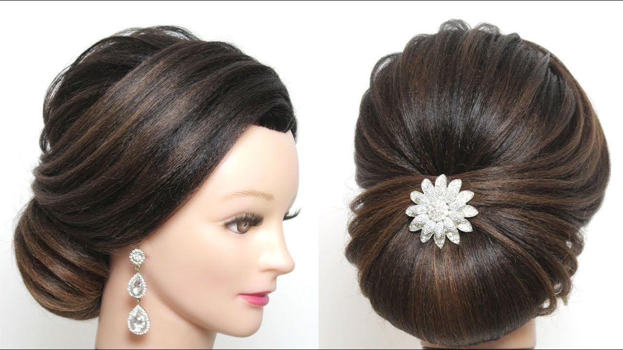 New Beautiful Hairstyle For Wedding Bridal Hair Bun Tutorial Youtube Bridal Hair Buns Bun Hairstyles Hair Bun Tutorial