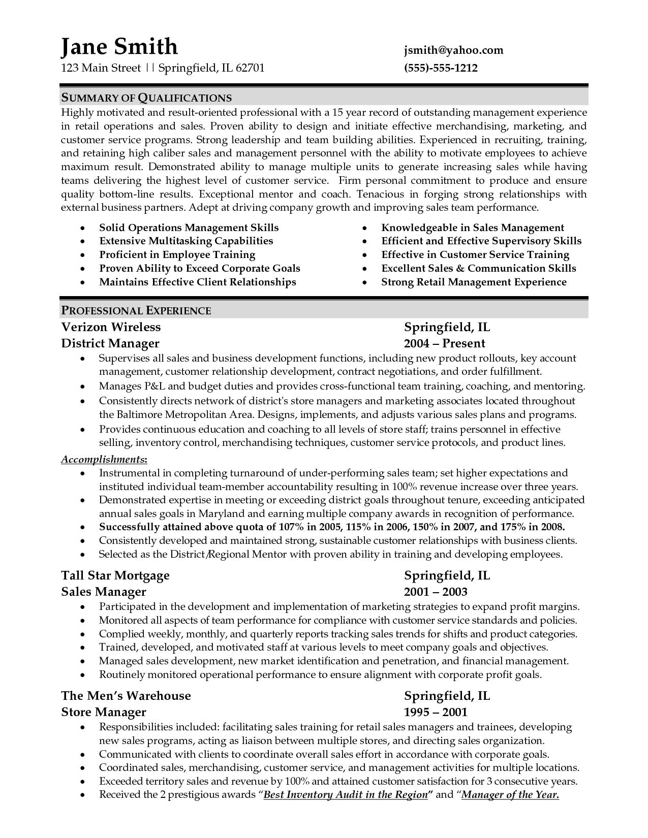 Sample Resume For Retail Management Job