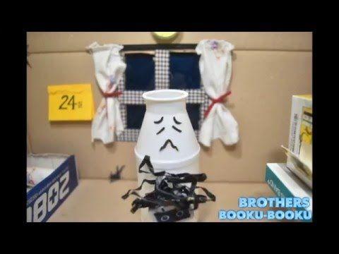 Stop-motion animation - Christmas of the empty bottle(빈병이의 크리스마스) - YouTube