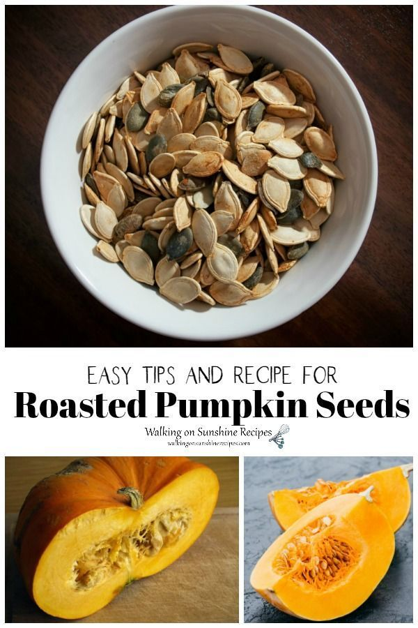 How to Roast Pumpkin Seeds - Once you carve the perfect Jack-o-Lantern, here's how to roast pumpkin seeds for a delicious snack to serve after trick or treating from Walking on Sunshine Recipes #pumpkin #pumpkinseeds #roastedpumpkinseeds #roastedpumpkinseeds How to Roast Pumpkin Seeds - Once you carve the perfect Jack-o-Lantern, here's how to roast pumpkin seeds for a delicious snack to serve after trick or treating from Walking on Sunshine Recipes #pumpkin #pumpkinseeds #roastedpumpkinseeds #ro #roastedpumpkinseedsrecipe