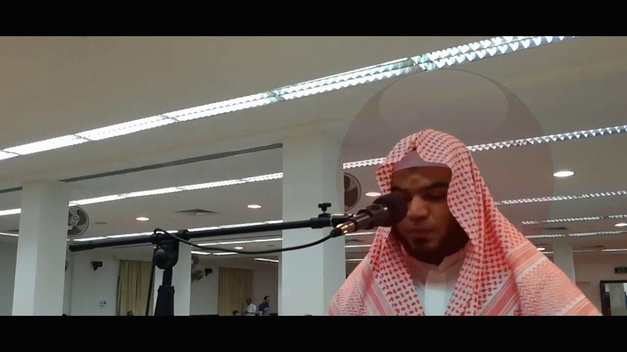 Best Voice to Read Quran by Sheikh Yusuf Al Mu'ati || Quran
