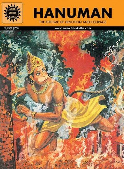 Hanumad Ramayana Pdf