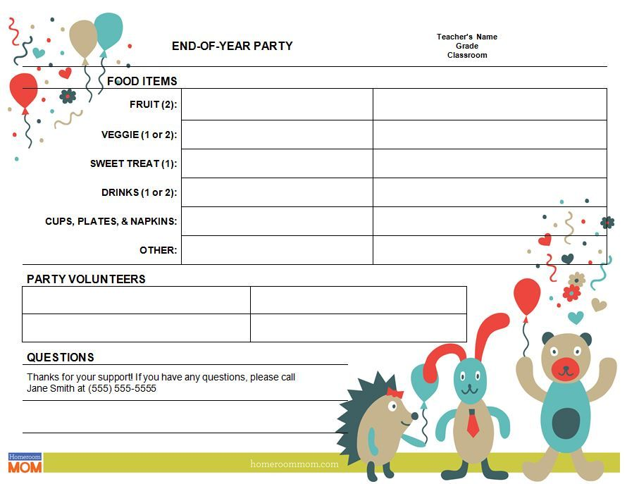 End of Year Classroom Party SignUp Sheet – Make a Signup Sheet