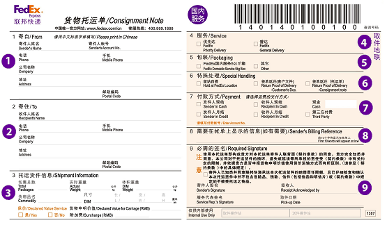 Fedex Domestic Service Consignment Note  QUpL    Note