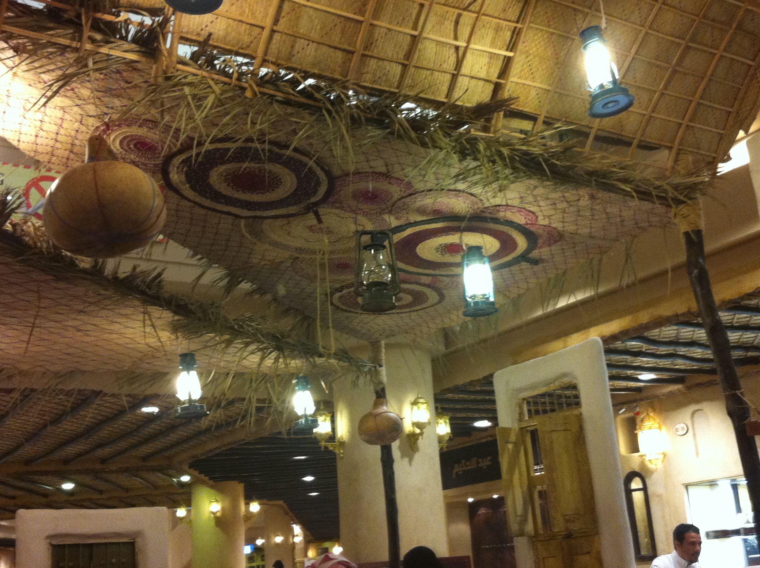 traditional arabic cafe in rashid mall in kingdom of sudia arabia they serve an arabic