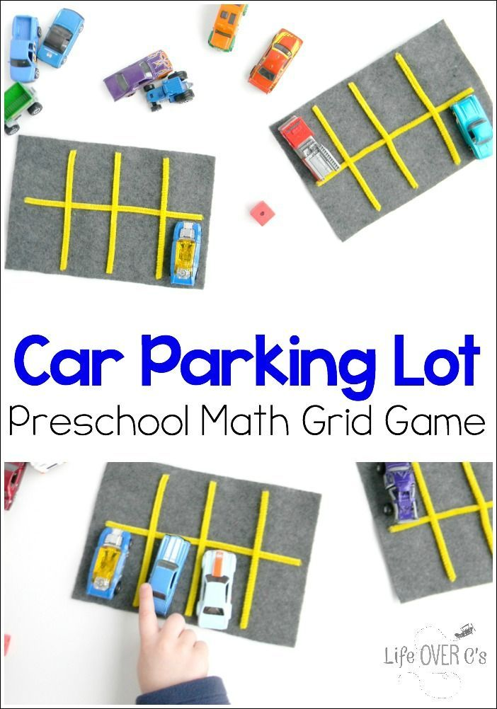Game Toys To Practice : Car parking lot preschool math grid game pinterest