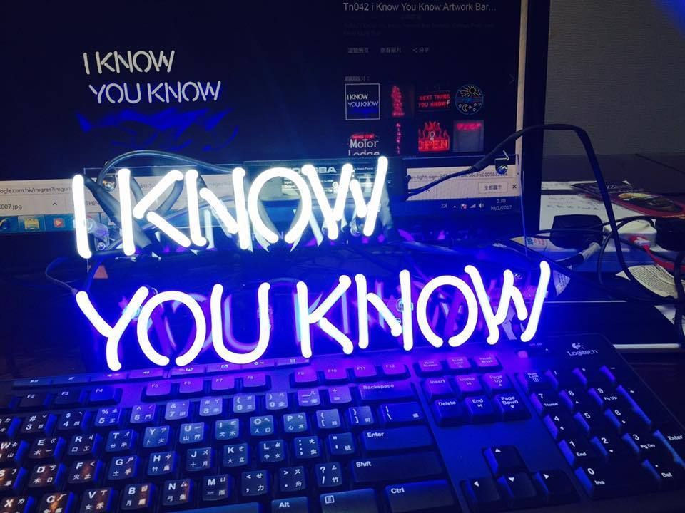 I KNOW YOU KNOW\ - ncaa home office