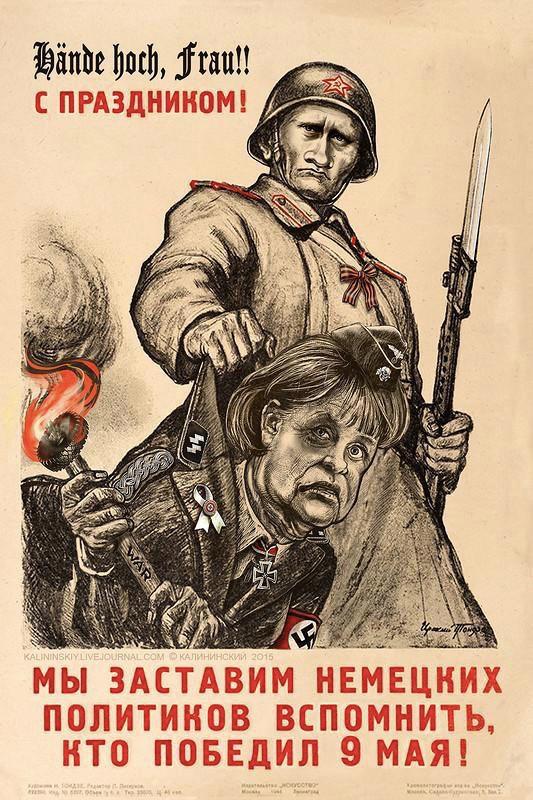 #Putin #Merkel