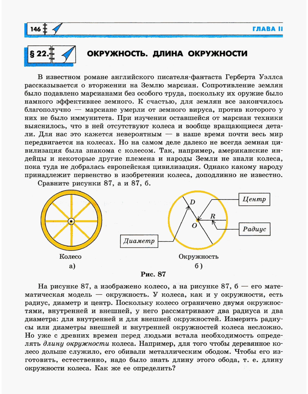 Гдз английский язык 7класс м.з.биболетова, н.н.трубанева
