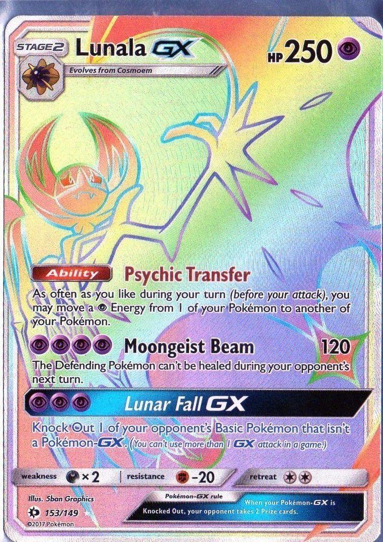Lunala gx 153149 ultra secret rare near mint pokemon tcg