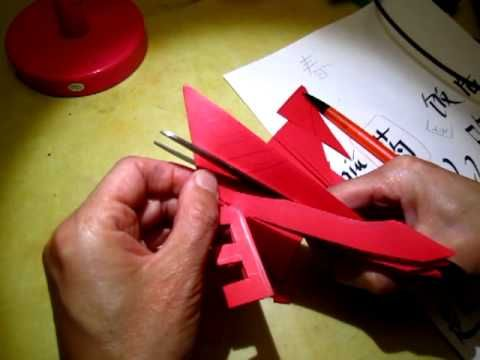 Chinese New Year: Paper craft  春
