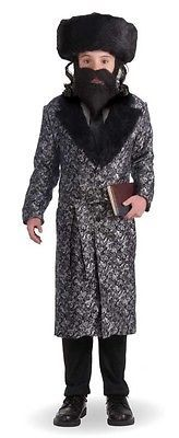 Child Boys Deluxe Jewish Silver Rabbi Robe Russian Halloween Costume