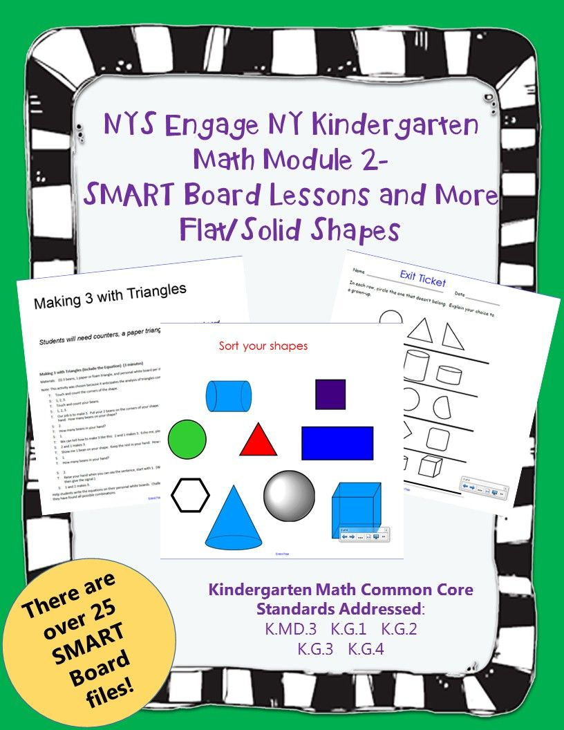 Engage NY Kindergarten Math Module 2 SMART Board and More