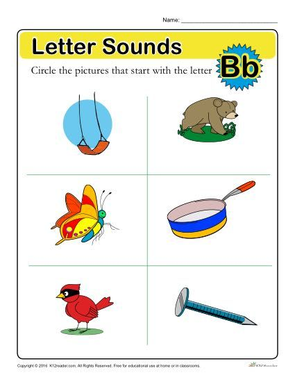 letter sounds b preschool activities and worksheets letter worksheets for preschool letter. Black Bedroom Furniture Sets. Home Design Ideas