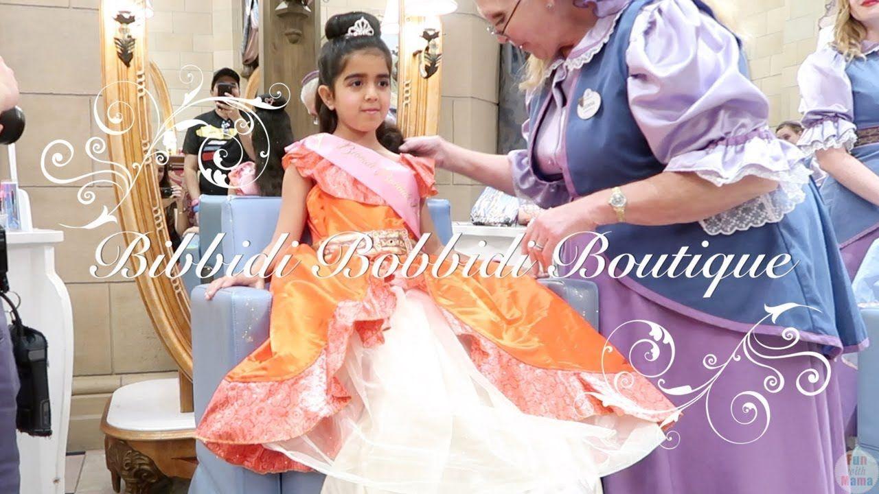 Bibbidi Bobbidi Boutique Disney World Magic Kingdom Crown Castle