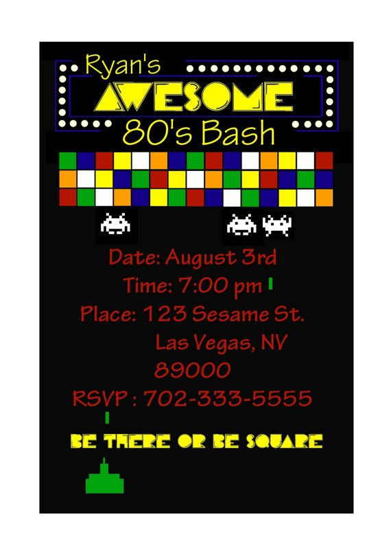 Printable Retro 80s Party Invitation by 3CCelebrations on Etsy