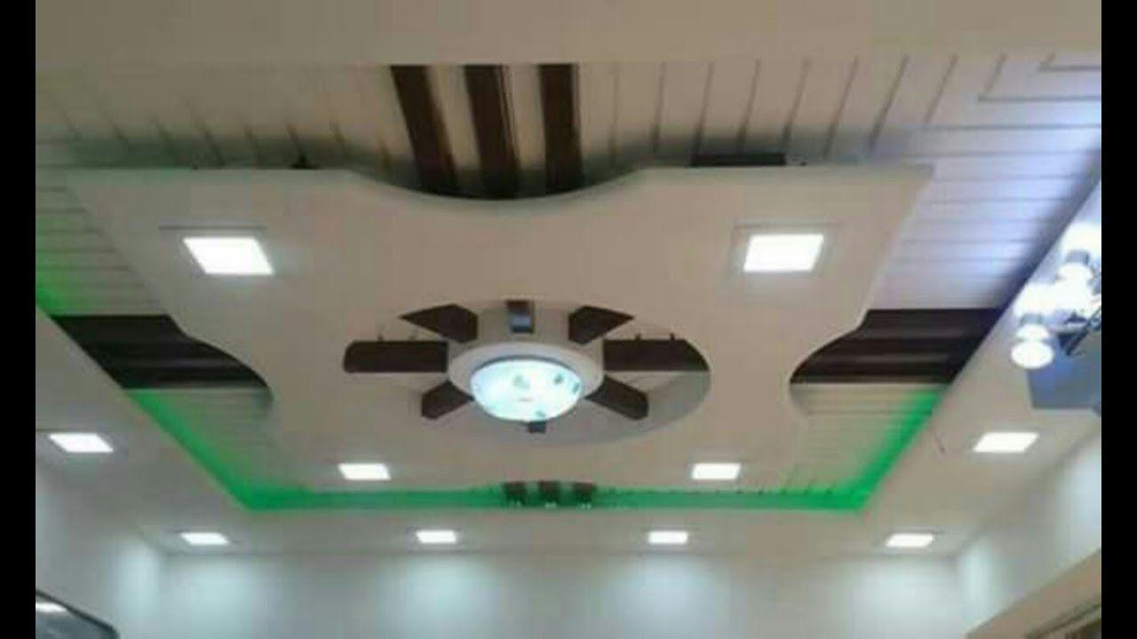 Top 100 Pop Ceiling Design For Living Room False Ceiling