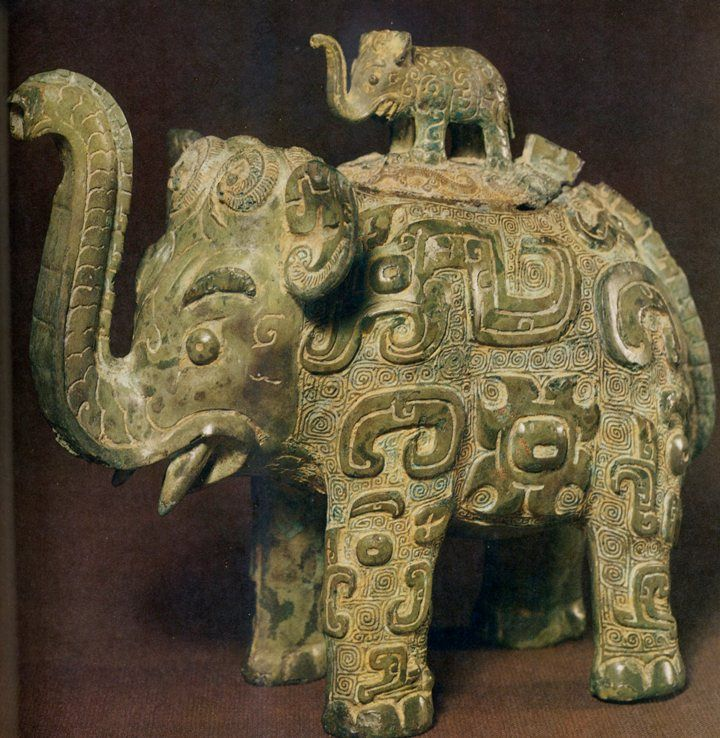 bronze elephant from the shang dynasty from http