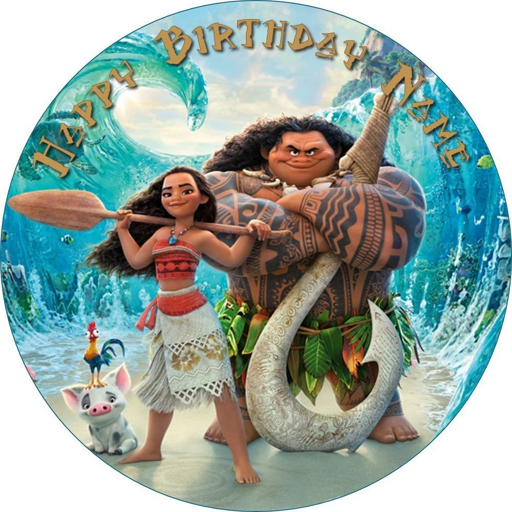 Details About Edible Moana Disney Cake Image Topper Birthday Party Wafer Paper 7 5 Uncut Uncu Moana Pelicula Completa Moana Pelicula Peliculas De Disney