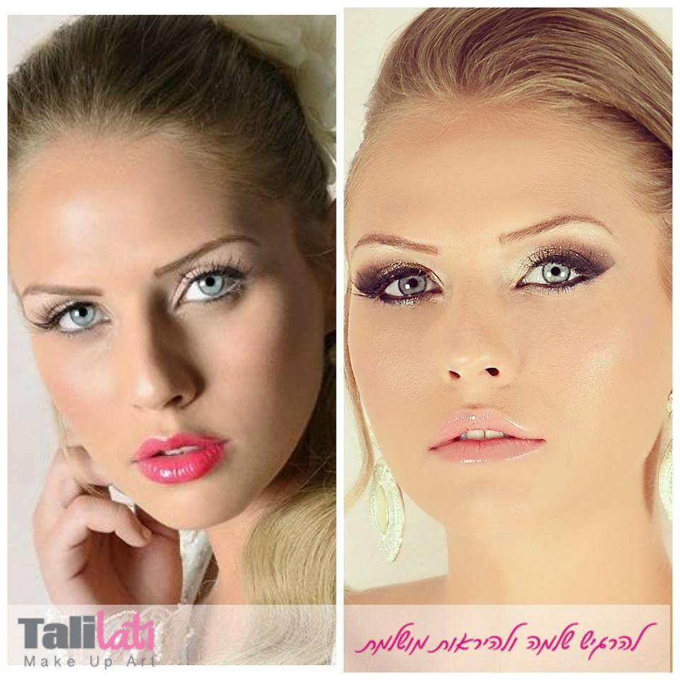 makep by tali lati